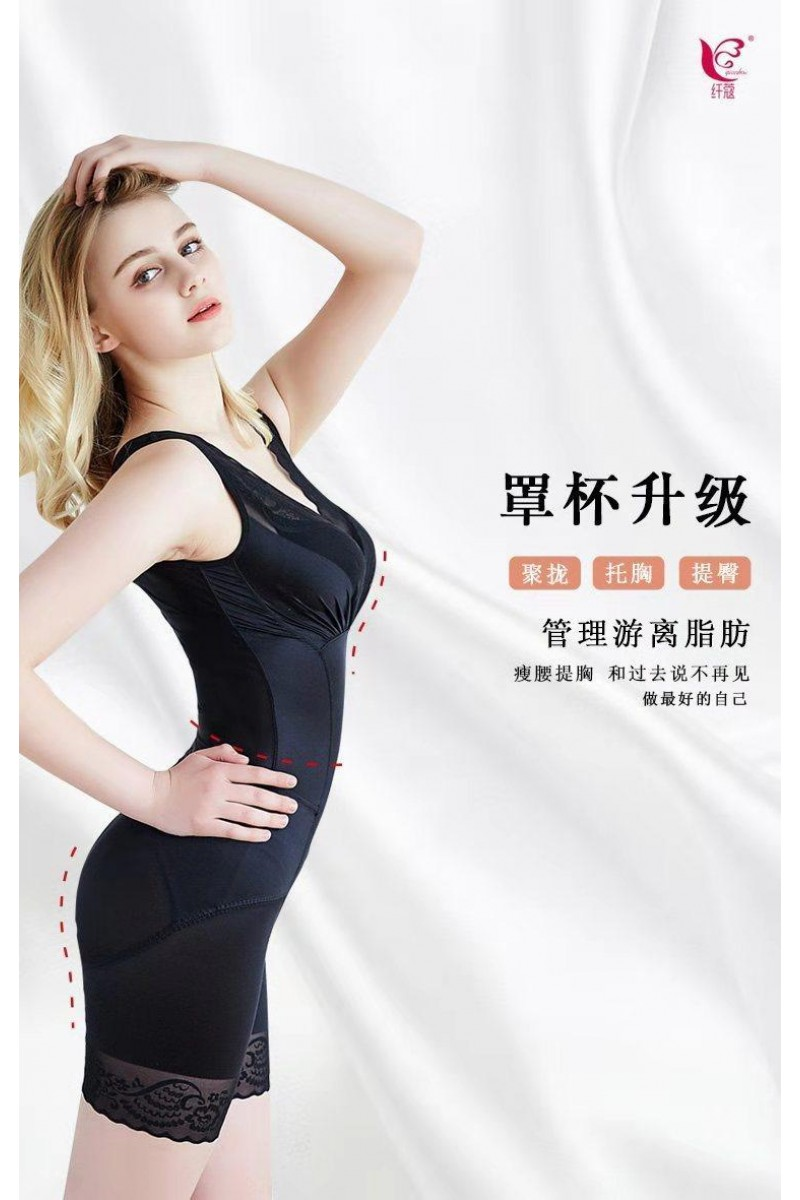 QIAN KOU ADJUSTABLE WEAR BLACK LONG